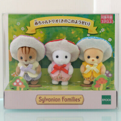 Sylvanian Families BABY TRIO MUSHROOM FAIRY Calico Critters EPOCH 2019