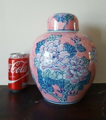 Extra Large Pink Glazed Ceramic Ginger Jar W/ Hand Painted Flowers & Butterflies