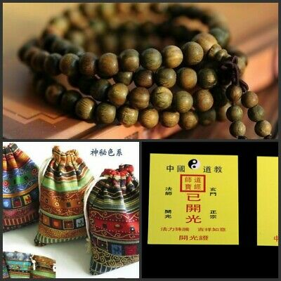 Blessed !! Green Sandalwood 108 Buddhist Prayer Bead Mala Bracelet/Necklace-32""