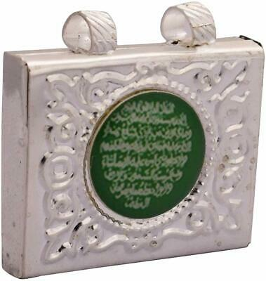 """1"""" Silver Gold Taweez / Tabeez Case, Locket , Amulet, Luck Protection Pendant"""