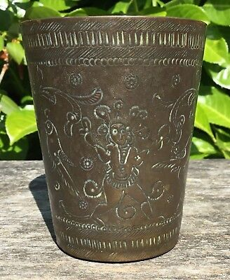 Vintage Antique Bronze Brass Indian Persian Islamic Finely Engraved Cup Beaker