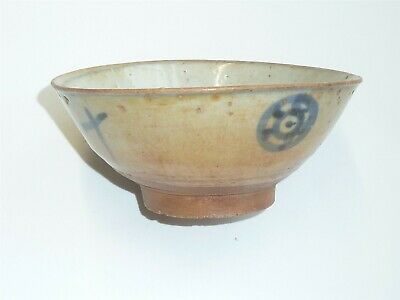 12cm DIAMETER CHINESE MING DYNASTY BOWL WITH DUCK EGG BLUE GLAZE ORNATE DESIGN