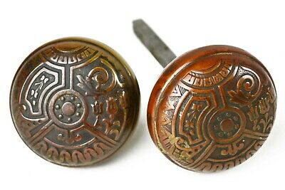 Antique East Lake Corbin Ceylon Brass Door Knob Set