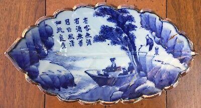 Old Antique Chinese Leaf-Shaped Porcelain Blue & White Brush Washer, Seal Marked