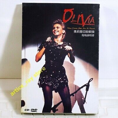 Olivia Newton-John 1982 Live In Concert Taiwan DVD w/BOX NEW
