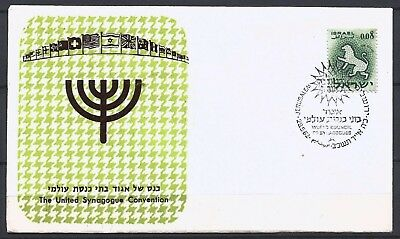Israel 1962 - Cover - United Synagogue Convention World Council of Synagogues