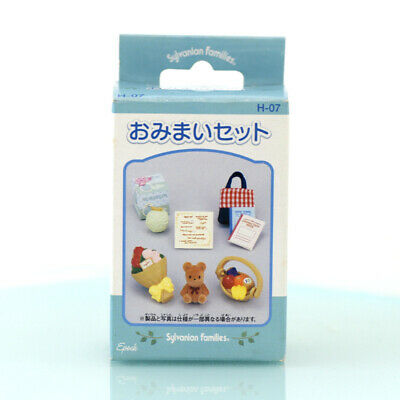 Sylvanian Families doll polar bear family FS-19 Japan