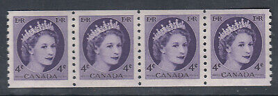 "Canada MINT NH STRIP of 4 Scott #347  4 cent violet  ""QEII Wilding COIL""  F *"