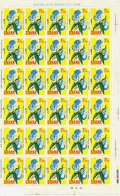 GHANA 1969 NEW CONSTITUTION SG544a COMPLETE SHEET MNH