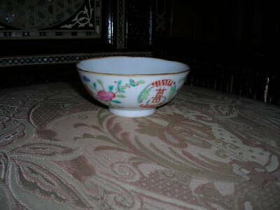 Signed Early Antique Chinese Porcelain Bowl 4X4X2