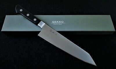 Japanese GEKKO AUS-8 High Carbon Stainless Steel Kiritsuke Knife 200mm #2521