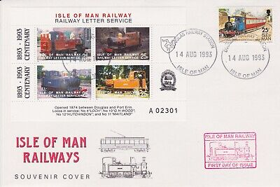 STAMPS STEAM RAILWAY SOUVENIR / FIRST DAY COVER FROM RARE COLLECTION No 013