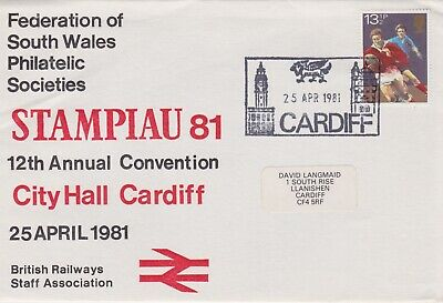 STAMPS STEAM RAILWAY SOUVENIR / FIRST DAY COVER FROM RARE COLLECTION No 042