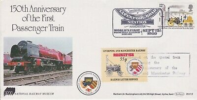 STAMPS STEAM RAILWAY SOUVENIR / FIRST DAY COVER FROM RARE COLLECTION No 103