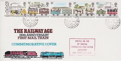 STAMPS STEAM RAILWAY SOUVENIR / FIRST DAY COVER FROM RARE COLLECTION No 109