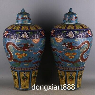 Chinese Porcelain Pottery inlay cloisonne enamel Dragon Vase Pot Jar Jug Bottle