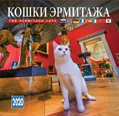 New Wall Calendar 2020 Petersburg Hermitage Cats Russian English German French