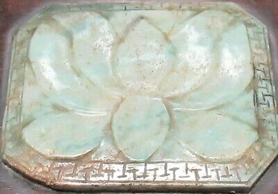 Rare Chinese White And Green Floral Design Jade Ebony Wood Trinket Jar Box