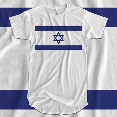 National Flag | Israel | Iron On T-Shirt Transfer Print