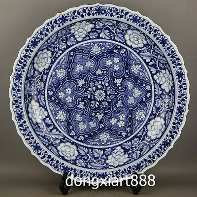 ANTIQUE MINIATURE BLUE White Chinese Daoguang Porcelain