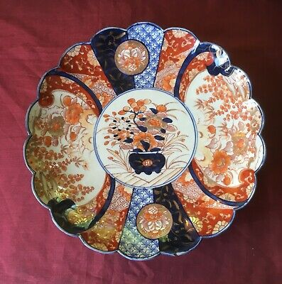 """Imari 12""""Charger Plate with Scalloped Edges , Meiji Period   ( with/chip)"""