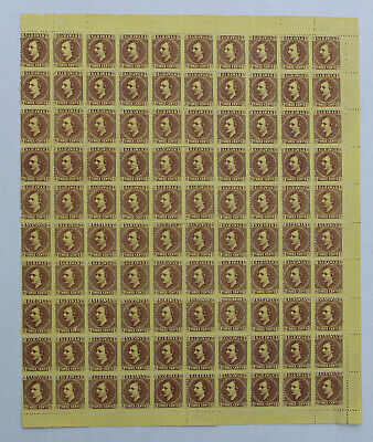SARAWAK. SG 2 + 2a BROWN/YELLOW, WITH VARIATION. MINT BLOCK OF 100.