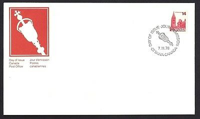 Canada   # 730  Coil Issue      HOUSE OF PARLIAMENT     New 1978 Unaddressed