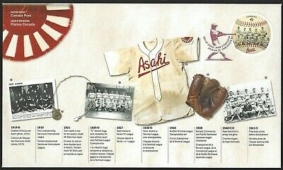 2019   Canada  OFDC   ASAHI BASEBALL TEAM       Brand New 2019  Listing Cover