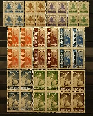 Lebanon Liban 1957 workers and ancient pottery complete set in MNH Block of 4