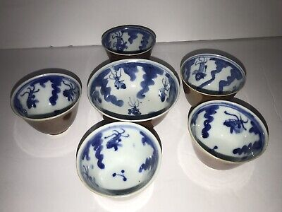 Early 20th C. Chinese Antique Tea cup / bowl lot of 6