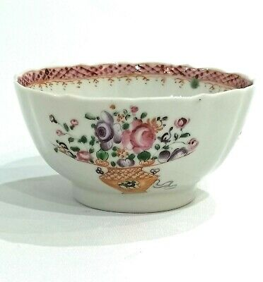 18th Century Qianlong Period Qing Dynasty Famille Rose Bowl