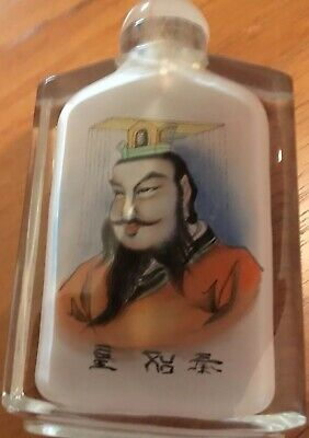 SNUFF BOTTLE-Chinese Reverse Painted Portrait Snuff Bottle ,SIGNED
