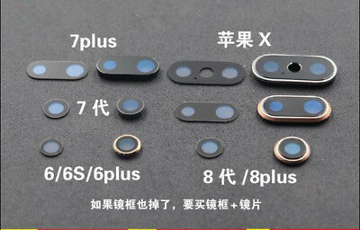 Rear Back Camera Lens Glass Ring Cover For iPhone 6/6S/6SP/7/7P/8/8P/X/XS/MAX/XR
