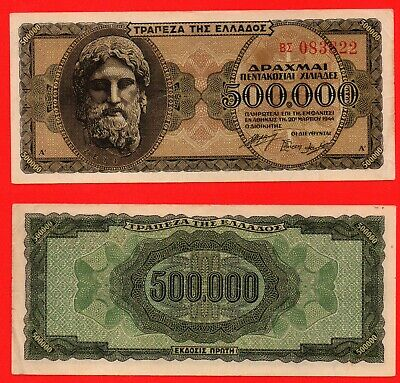 Greece 1944 500000 (Five hundered thousand) drachma banknote