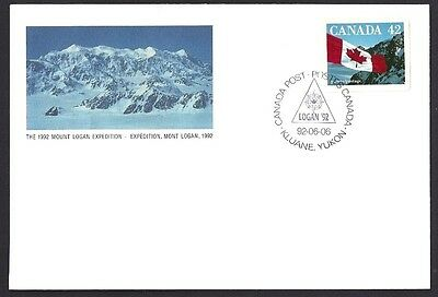 Canada  S12   Special Event Cover   MT. LOGAN EXPEDITION   New Fresh Unaddressed