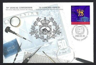 Canada  # S54  Special Event Cover   75th  PHILATELIC     New 2003 Unaddressed