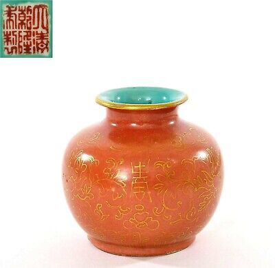 1930's Chinese Gilt Coral Red Turquoise Porcelain Scholar Jar Vase Calligraphy