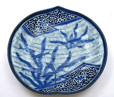 Old Japanese Imari Blue & White Porcelain Peach Ripple Shaped Plate Koi Fish