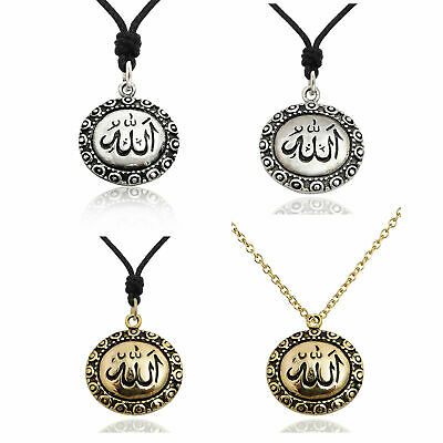 Quran Word Islamic Art Arabic Muslim Calligraphy Allah Necklace Pendent Jewelry
