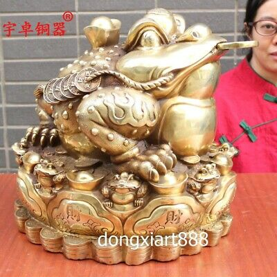36 cm Brass Chinese Wealth Fengshui Animal three Leg Money toad bufonid Statue