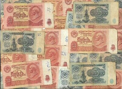 25 COLD WAR Rare Old Russian Note Coin Collection Russia Ruble Dollar Big Lot