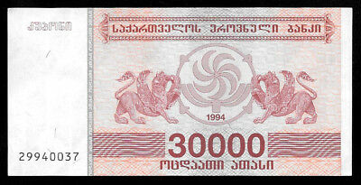 World Paper Money - Georgia 30000 Laris 1994 P47 @ Crisp UNC