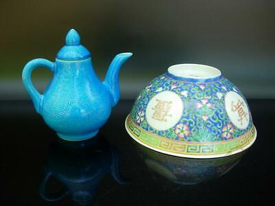 An Antique Chinese Famille Rose Bowl And Turquoise Glazed Teapot, Both Marked