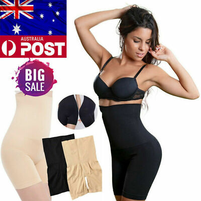 Shapermint Empetua  High-Waisted Shorts Pants Women Body Shaper Girdle Shapewear