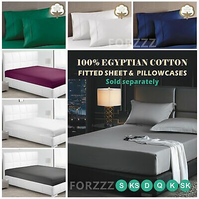 Egyptian Cotton 1200TC Fitted Sheet Pillowcase S/KingS/D/Queen/King/SuperK Bed