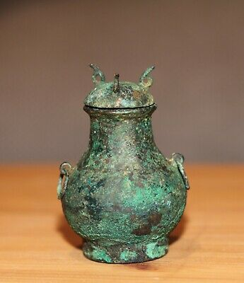 Antique ancient Chinese Han Dynasty small bronze Vessel, Vase. 206 BC - 220 AD.