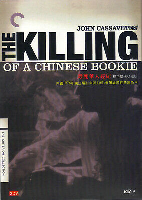 Killing of a Chinese Bookie / John Cassavetes  2 sets  DVD-9