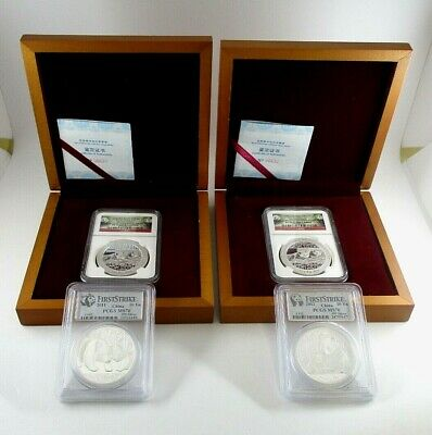 4 Collectible Chinese Coins PCGS & NGC Slabbed .999 Silver 1 ozt 2011 + 2014
