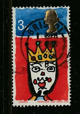 Great Britain SG 713c  Missing T + SG 646 Narrow Arm (?)  4 SCANS (1900)