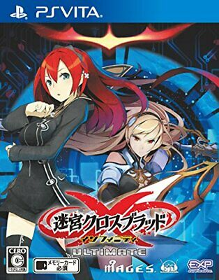 Labyrinth Cross Blood Infinity Ultimate- PlayStation PS Vita Japanese Ver.